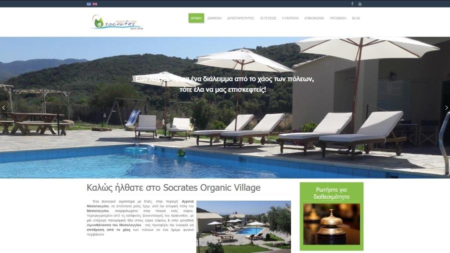 af9ee4ae8be Ιστοσελίδες και Eshops από την Oweb Digital Experience